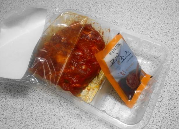 Pork Galbi at Home inside homeplus pack