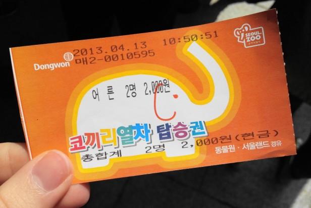 Seoul Zoo Bus Ticket