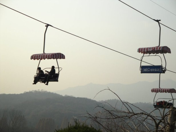 Seoul Zoo Ski Lift