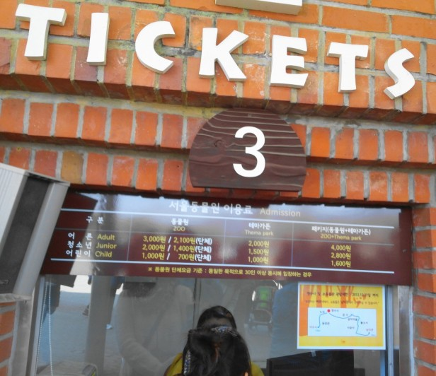 Seoul Zoo Ticket Office