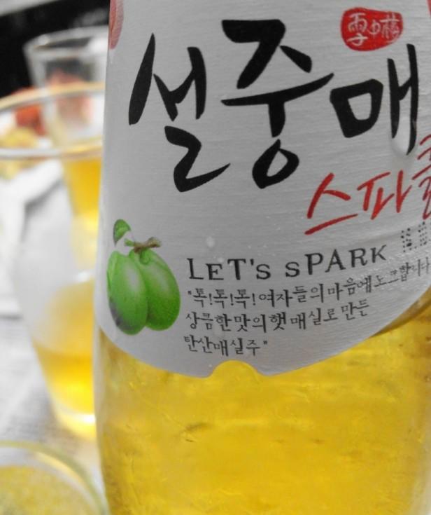 Spark Sparkling Seoljungmae Korea