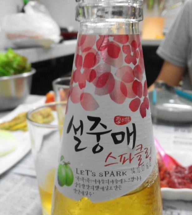 Spark Sparkling Seoljungmae Plum Wine