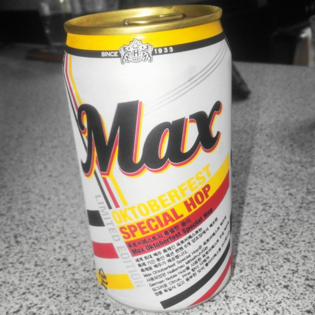 Speical Max Beer Korea Oktoberfast Can