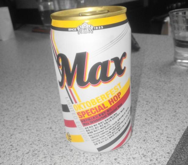Speical Max Beer Korea Oktoberfast