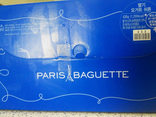 Strawberry Yogurt Cake Paris Baguette box side