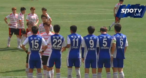 Busan I'Park vs. Gwangju 2015