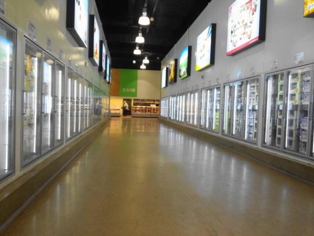 E-Mart Traders Korea Chilled