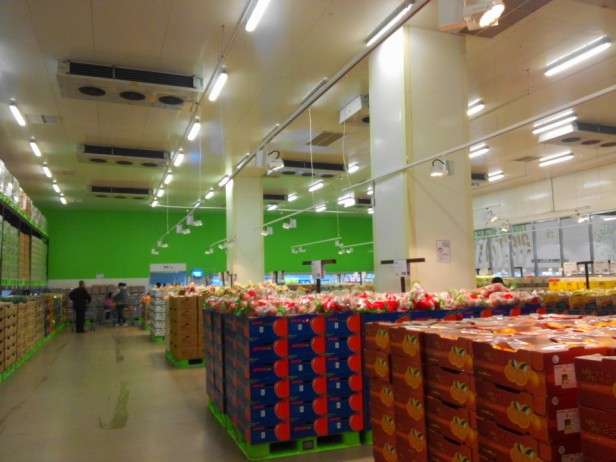 E-Mart Traders Korea Fruit Vegetables