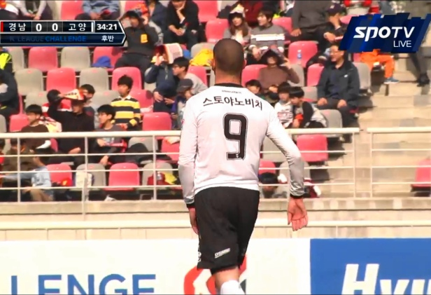 Gyeongnam Match Winner Stojanović playing against Goyang Hi