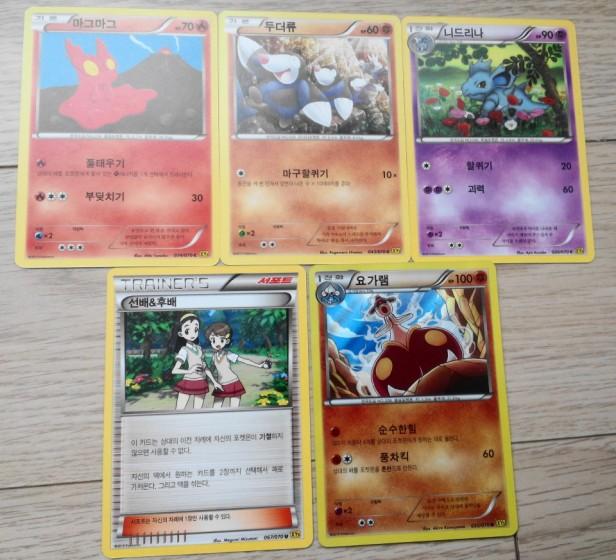 Korean Pokemon Cards XY 2015