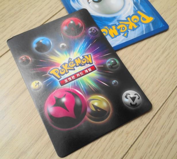 Korean Pokemon Cards XY energy