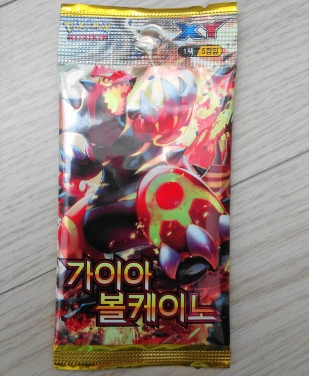 Korean Pokemon Cards XY Primal Clash pack