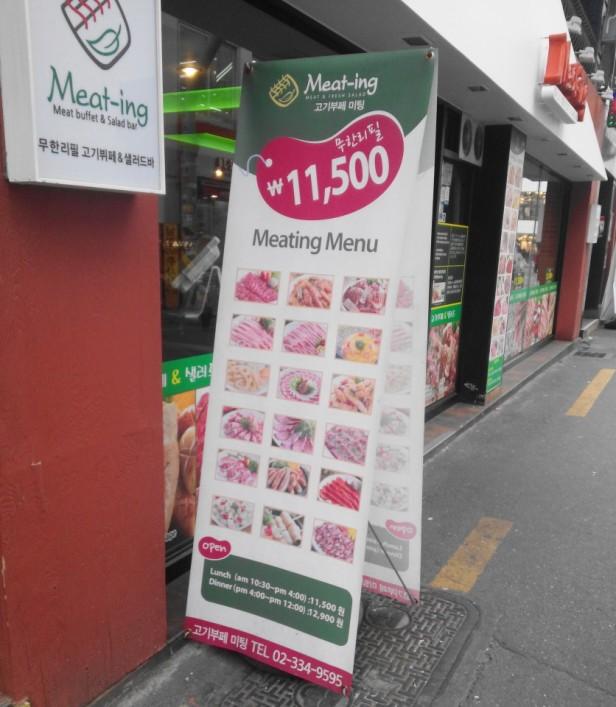 Meating Meat Buffet Hongdae Seoul front