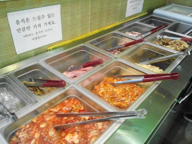 Meating Meat Buffet Hongdae Seoul selection