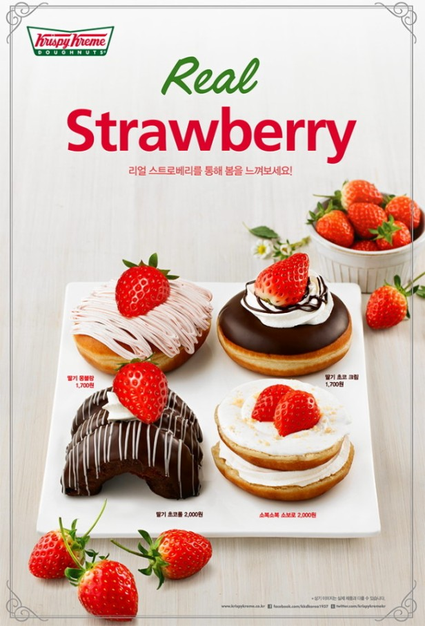 Real Strawberry Krispy Kreme Korea
