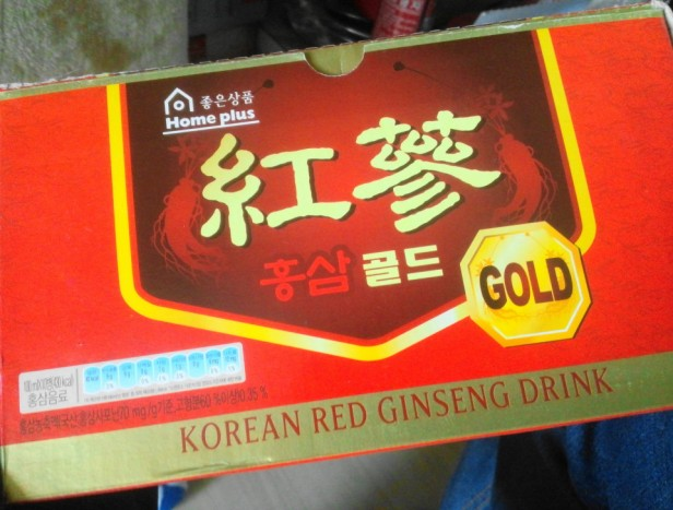 Red Ginseng Gold Drink box