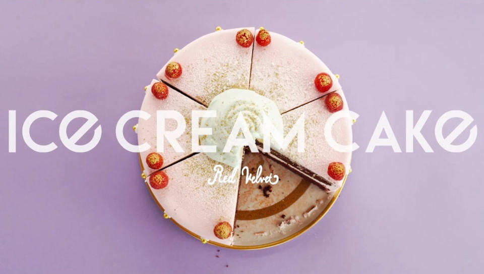 Ice Cream Cake Song Lyrics
