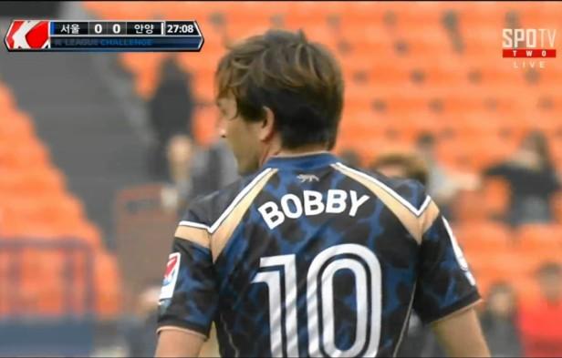 Seoul E-Land FC Bobby vs FC Anyang