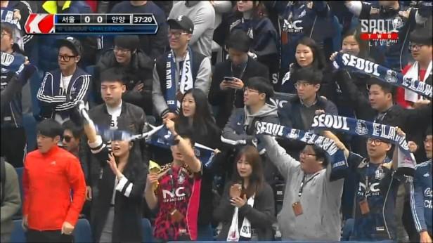 Seoul E-Land FC fans vs FC Anyang