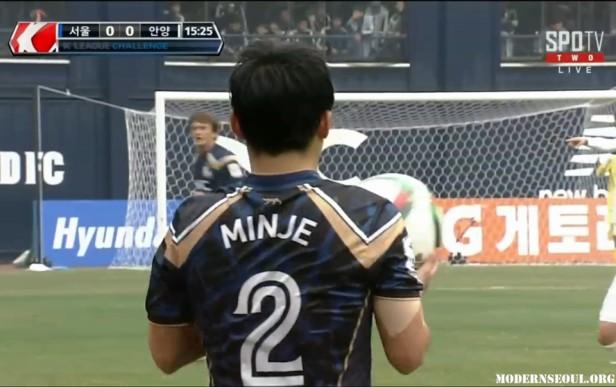 Seoul E-Land FC Number 2 Minje