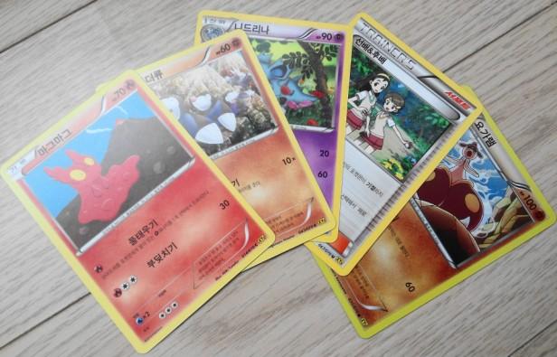 South Korean Pokemon Cards XY