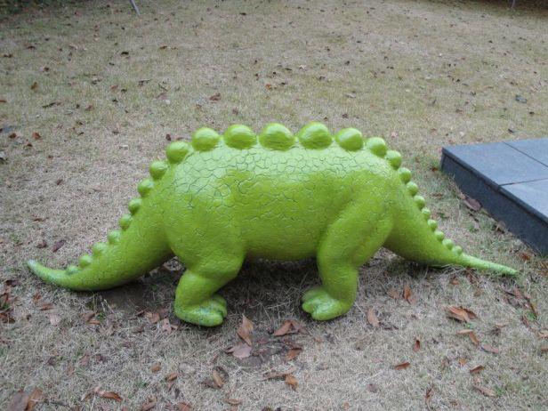 Strange Dinosaur Sculpture Uiwang Anyang