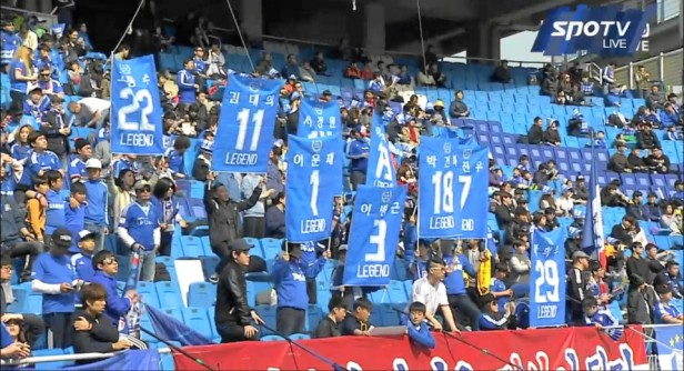 Suwon Bluewings Fans