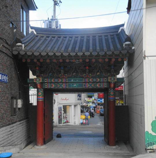Suwon Buddist Temple Enterance