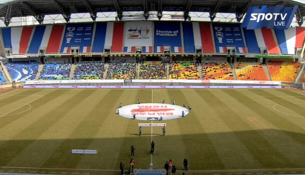 Suwon World Cup Stadium 2015 March