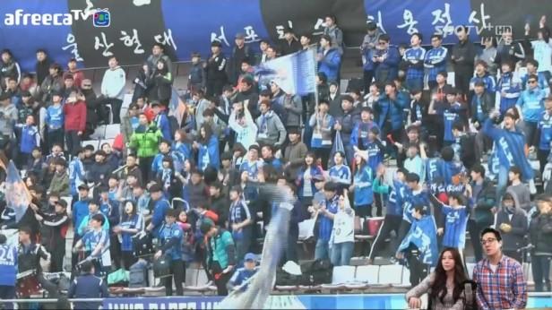 Ulsan vs. Seoul Afreeca TV 2015