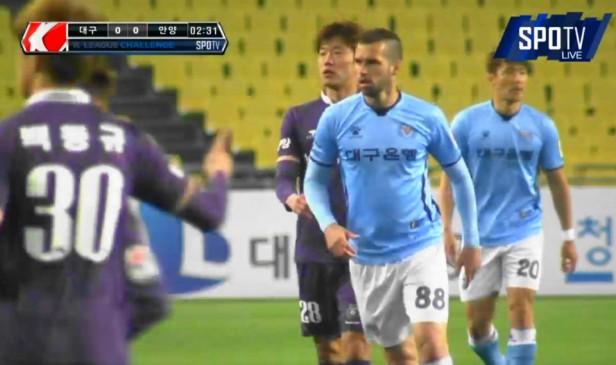 Daegu vs. FC Anyang Wednesday Night