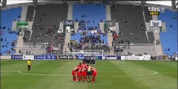 Incheon United vs. FC Seoul