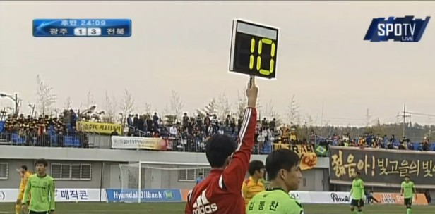 Gwangju vs. Jeonbuk Hyundai