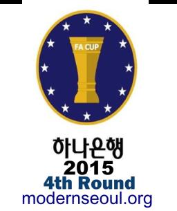 Korean FA Cup 2015 4th Round Banner