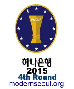 Korean FA Cup 2015 4th Round Banner
