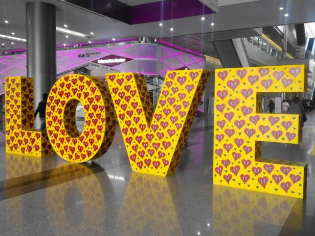 Love Art Coex Mall Seoul