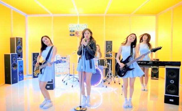 Park Boram Celepretty band