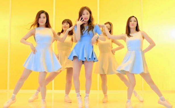 Park Boram Celepretty dance