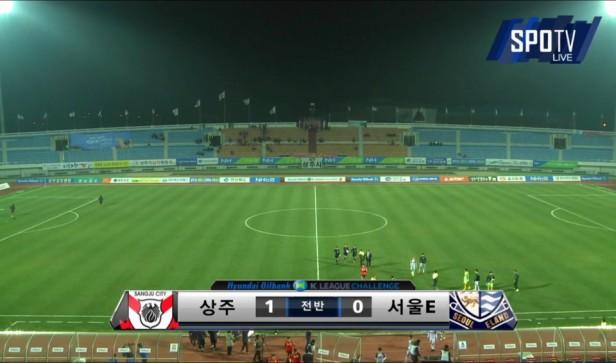 Sangju Sangmu Stadium vs. Seoul E-Land FC
