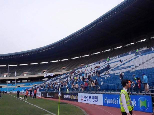 Seoul E-Land FC Main Stand before kick off vs. Daegu