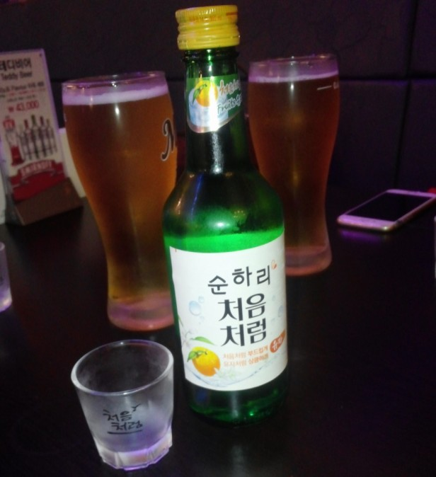 Citron Flavored Soju 2015 Popular