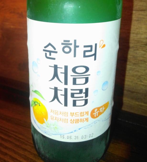Citron Soju 2015 Label
