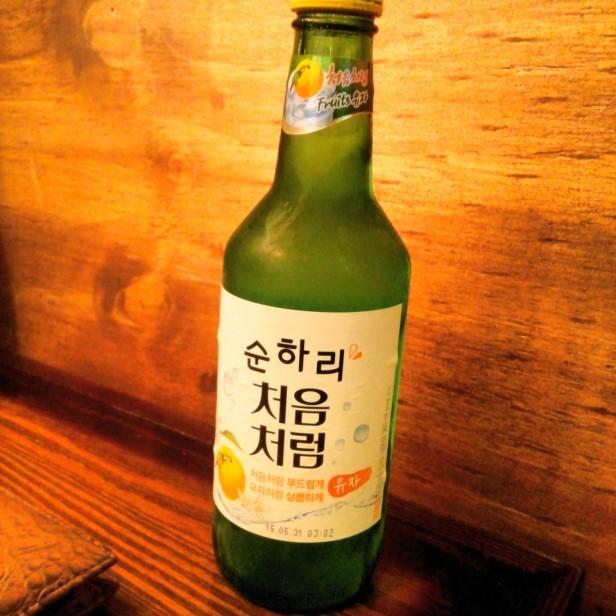 Citron Soju 2015 Orange Flavor