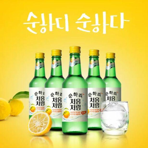 Citron Soju Poster