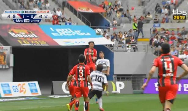 FC Seoul vs. Seongnam FC