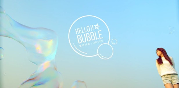 Girl's Day Hello Bubble Banner 2