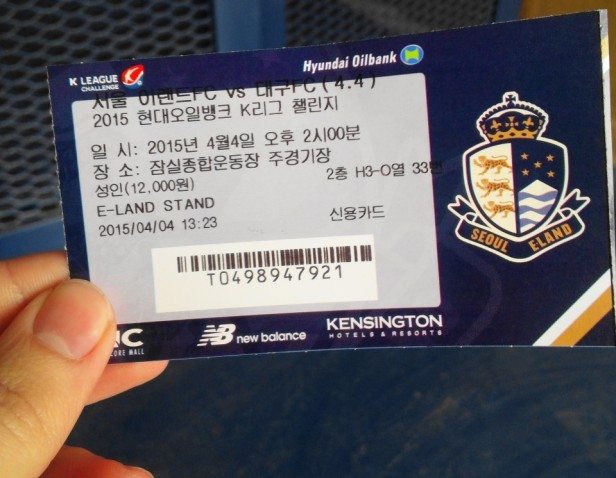 Seoul E-Land FC K League Game Ticket