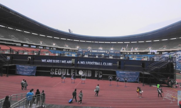 Seoul E-Land FC K League Leoul Park