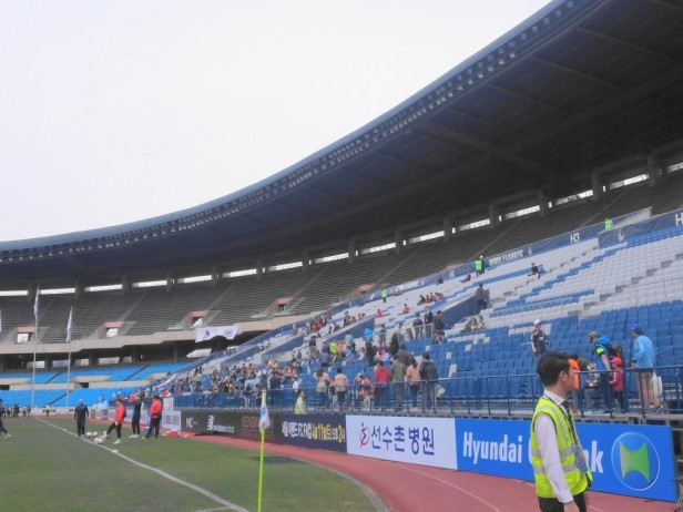 Seoul E-Land FC K League Mainstand