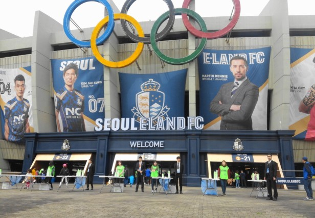Seoul E-Land FC K League Olympic Stadium Outside